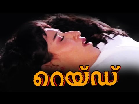 Malayalam PlayList