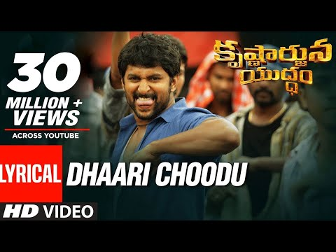 Dhaari Choodu Full Song With Lyrics