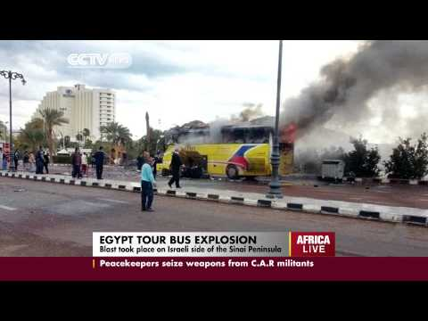 Egypt Tour Bus Explosion Kills At least 3 People