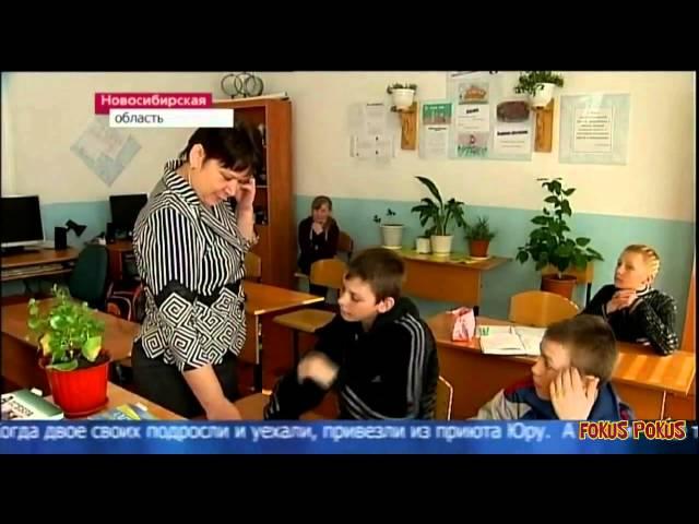 Сибиряки разобрали всех детей и закрыли Детский дом!