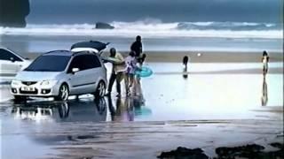 Mazda Premacy Werbung 2001