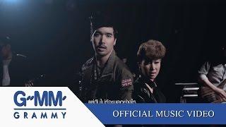 Hao123-อยากให้เธอได้ยินหัวใจ (Yahk Hai Tur Dai Yin Hua Jai) - Yes'sir Days feat. ฟิล์ม บงกช【OFFICIAL MV】