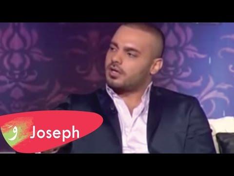 Baadna Maa Rabiaa - Joseph Attieh Part 1 / جوزيف عطيه - بعدنا مع رابعة الجزء 1