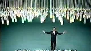 아침햇살_이병헌 20억병 판매기념 동영상 이미지