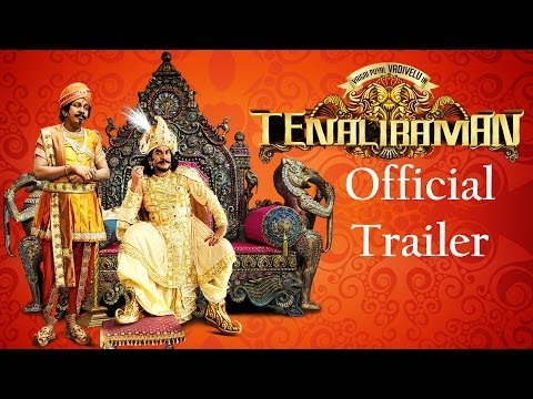 Tenali Raman vadivelu Movie - Tamil Movie Trailer
