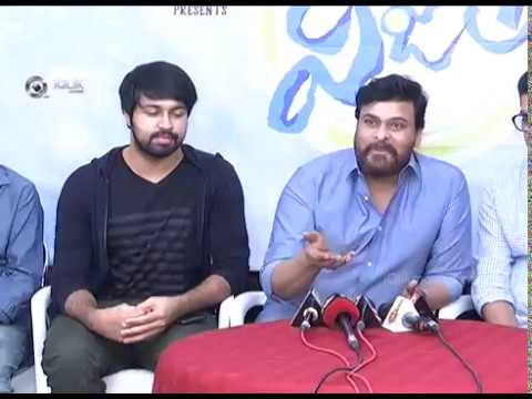 Chiranjeevi Facilitates Vijetha Movie Team