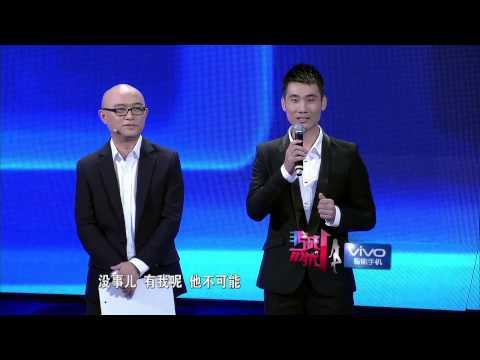 """2013年1月20日 非诚勿扰 骆琦拒绝 """"微笑小王子"""""""