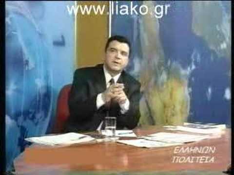 LIAKOPOULOS - TIL. ALVANOU