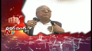 V. Hanumantha Rao Counters KTR Comments on Congress Party | Power Punch