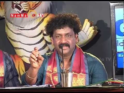 NAMMA TV - BALE TELIPAALE Season 2 - 03