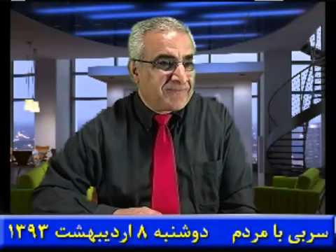 Sorbi baa Mardom * 28 Apr 2014 * Persian TV * Mardom TV *