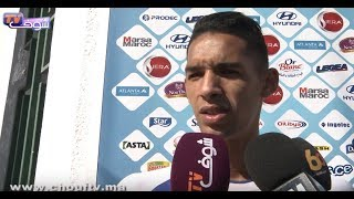 بالفيديو..أول تصريح للاعب المنتخب المغربي بدر بانون بعد تأهل الأسود إلى مونديال روسيا 2017 |