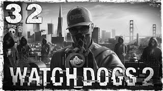 Watch Dogs 2. #32:Игра в имена.