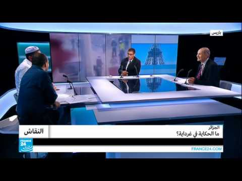 الجزائر: ما سبب التطاحن القبلي في غرداية؟؟