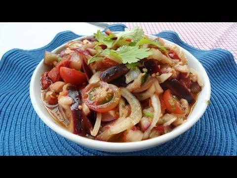 Receita de Salada de Berinjela | Vida & Saúde