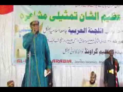 tamseeli mushaira by jamia islamia at tanzeem ground bhatkal