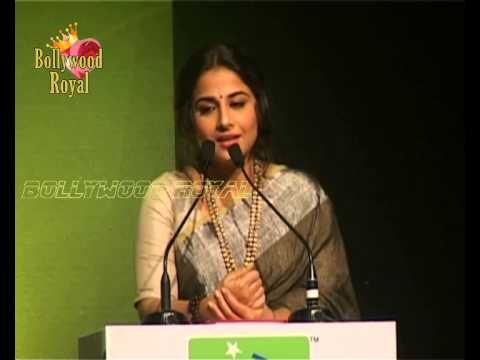 Vidya Balan speaks about her life as guest at award function  1