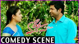 Vennela Kishore Comedy Trailer From Oka Manasu Movie