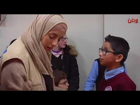 جمعية اغاثة اطفال فلسطين في حملة خيرية لضعيفي البصر