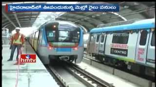 Metro Rail trial run successful between Miyapur and SR nagar