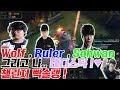 SKT KSV JinAir FiddleStick vs Azir