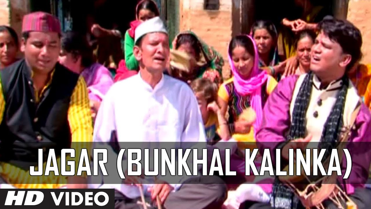Jagar  Bunkhal Kalinka - Veeresh Chandra Bharti - Preet Ki Pachhyan Download MP3
