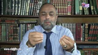أشنو قال الدين فــ:شروط المعاشرة الزوجية في رمضان؟ | أشنو قال الدين