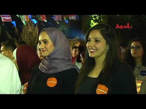 """الاحتفال في رام الله بـ 30 عاماً على برنامج """"ايراسموس"""" التعليمي بين أوروبا ودول العالم"""