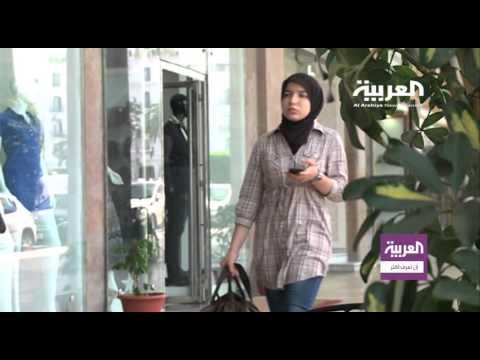 إعفاء وزراء على العربية