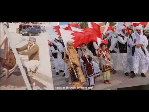 وثائقي نادي البلوش البحرين Baloch Club Kissahe Aksani Taha part1