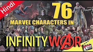 76 Marvel Characters In Avengers Infinity War [Explained In Hindi]