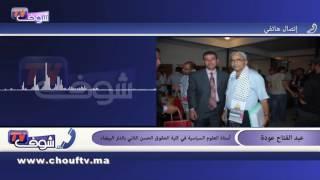 عبد الفتاح عودة: ها علاش وقع الانقلاب في تركيا؟   |   تسجيلات صوتية