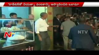 Barack Obama Simplicity stuns Noodle Shop Owner in Vietnam