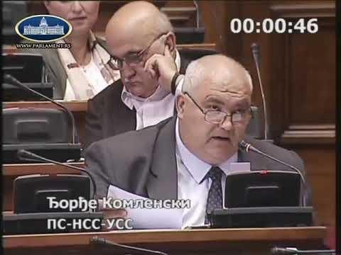 Ђорђе Комленски Кога је Коштуница штитио, ни пакао му тешко није  пао
