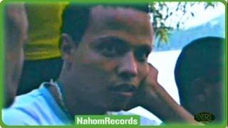"""Ahmed Tosheme - Dinbi """"ዲንቢ"""" (Amharic)"""