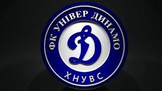 ФК «Універ-Динамо» ХНУВС – бронзовий призер зимового Чемпіонату Харківської області