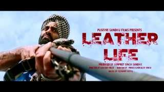 Leather Life Motion Poster Releasing 10 April 2015