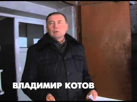 Месть чиновника (Междуреченск)
