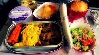 Thai Airways Royal Orchid Service Flight Experience: TG404