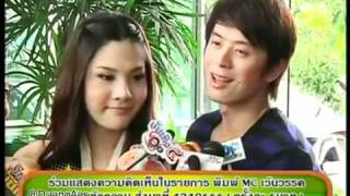 "Thai Movie ""It Gets Better"" Interview Bell Nuntita"
