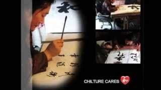 [Customize Fine Chinese Calligraphy Art for Sale] Video