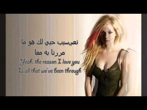 Avril Lavigne I Love You ترجمة اغنية