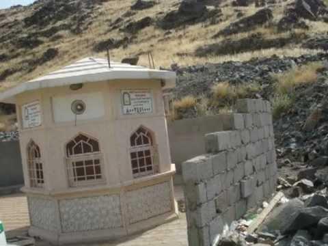 Ghar e Sor Complete Ziyarat - Ay Biyaban-e-Arab Teri Baharon Ko Salam.flv