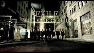 EXILE「PERFORMER'S PRIDE」