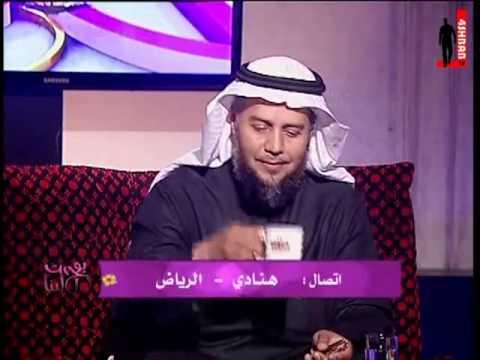 بوح البنات مع د.خالد الحليبي - أمي - فورشباب