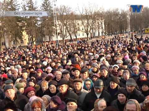 Активісти привели Віктора Крайтора до народу