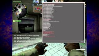 Бинды в cs:go - Мир CS:GO 7