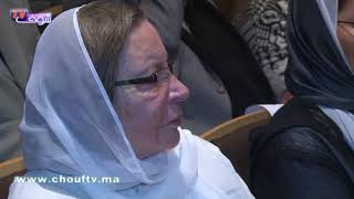 بالفيديو..سياسيون وشخصيات كبيرة في الذكرى الأربعينية لوفاة الراحل عبد الكريم غلاب+ دموع رفيقة دربه |