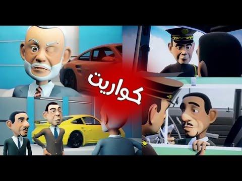 الرباح يرتكب مخالفة وبنكيران يعد وزراءه بسيارات فخمة !