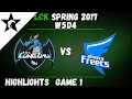 LZ vs AFS Highlights Game 1 LCK Spring W5D4 2017 Lonzghu vs Afreeca Freecs